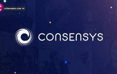 Ethereum'a altyapı sağlayan Infura, ConsenSys'e satıldı
